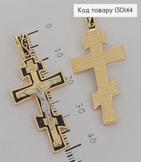 Хрестик  3,5х2см   медзолото Xuping 18K 130144 фото