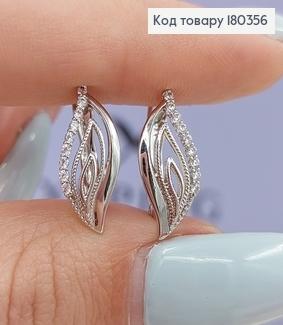 Сережки Листочки з камінцями родоване медзолото Xuping 180356 фото