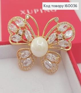 Брошь Бабочка с жемчужиной и камнями медицинское золото Xuping 18к 160036 фото