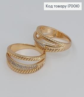 Перстень Три лінії з камінцями медичне золото Xuping 170010 фото