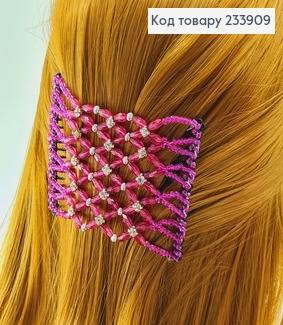 Заколка Монтера для волосся рожева темна 233909 фото