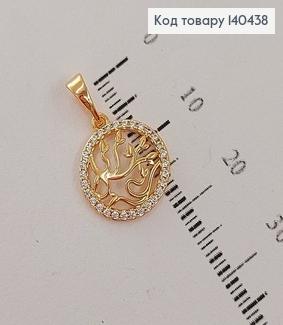Кулон Веточки в оправе из камней медицинское золото Xuping 140438 фото