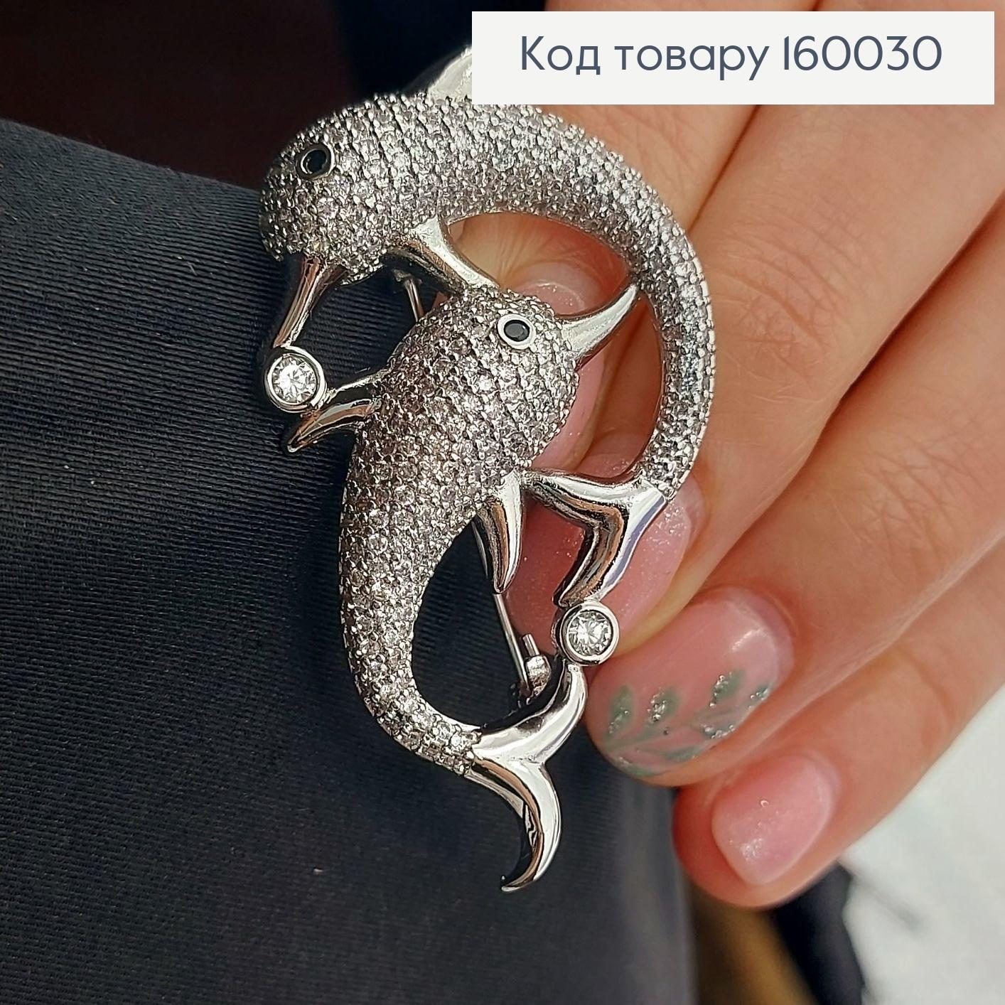 Брошка Дельфіни   в камінцях медичне золото  Xuping 18к 160030 фото 4
