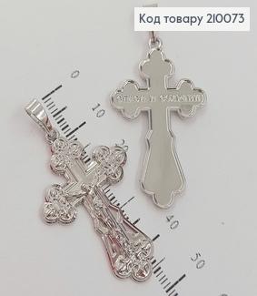 Крестик с распятием 4х2,6см  родироване медзолото Xuping 210073 фото