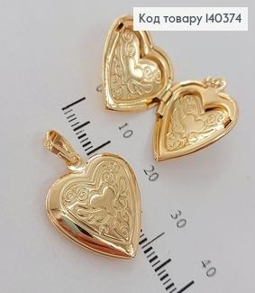 Кулон серце, що відкривається 18К Xuping 140374 фото