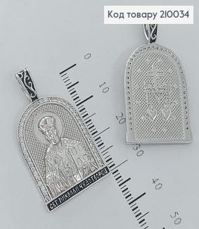 Іконка св.Миколай  2,5х1,5см медзолото  Xuping  210034 фото
