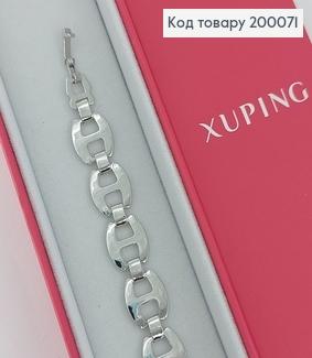 Браслет родірований  20см  медзолото Xuping 200071 фото