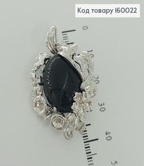 Брошка-кулон чорний камінь в квіточках родіроване медичне золото  Xuping 160022 фото