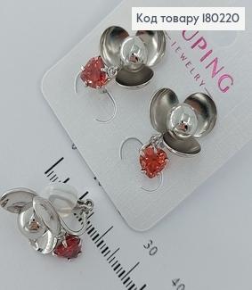 Сережки кліпси квіточка  з червоним камінцем  родіроване медзолото Xuping 180220 фото