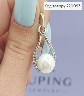 Кулон капелька з перлинкою родоване медзолото Xuping  220093 фото
