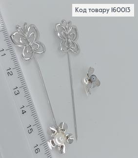 Брошка Срібний метелик з квіточкою Ювелірна біжутерія Xuping 160013 фото