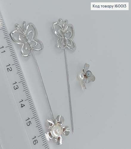 Брошка Срібний метелик з квіточкою Ювелірна біжутерія Xuping 160013 фото 1