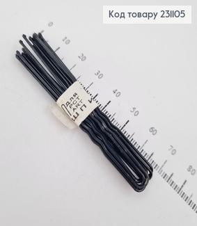 Рогач шпилька   чорний 7 см 10 шт/уп 231105 фото