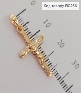 Хрестик  з розп'яттям 2,3 х1,2 см медзолото Xuping 18K 130266 фото