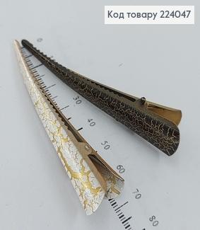 Заколка стрела металл маврмур в асс. 12шт/уп. 224047 фото
