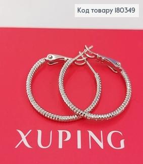 Сережки кільця 2,5 см родоване медзолото Xuping 180349 фото
