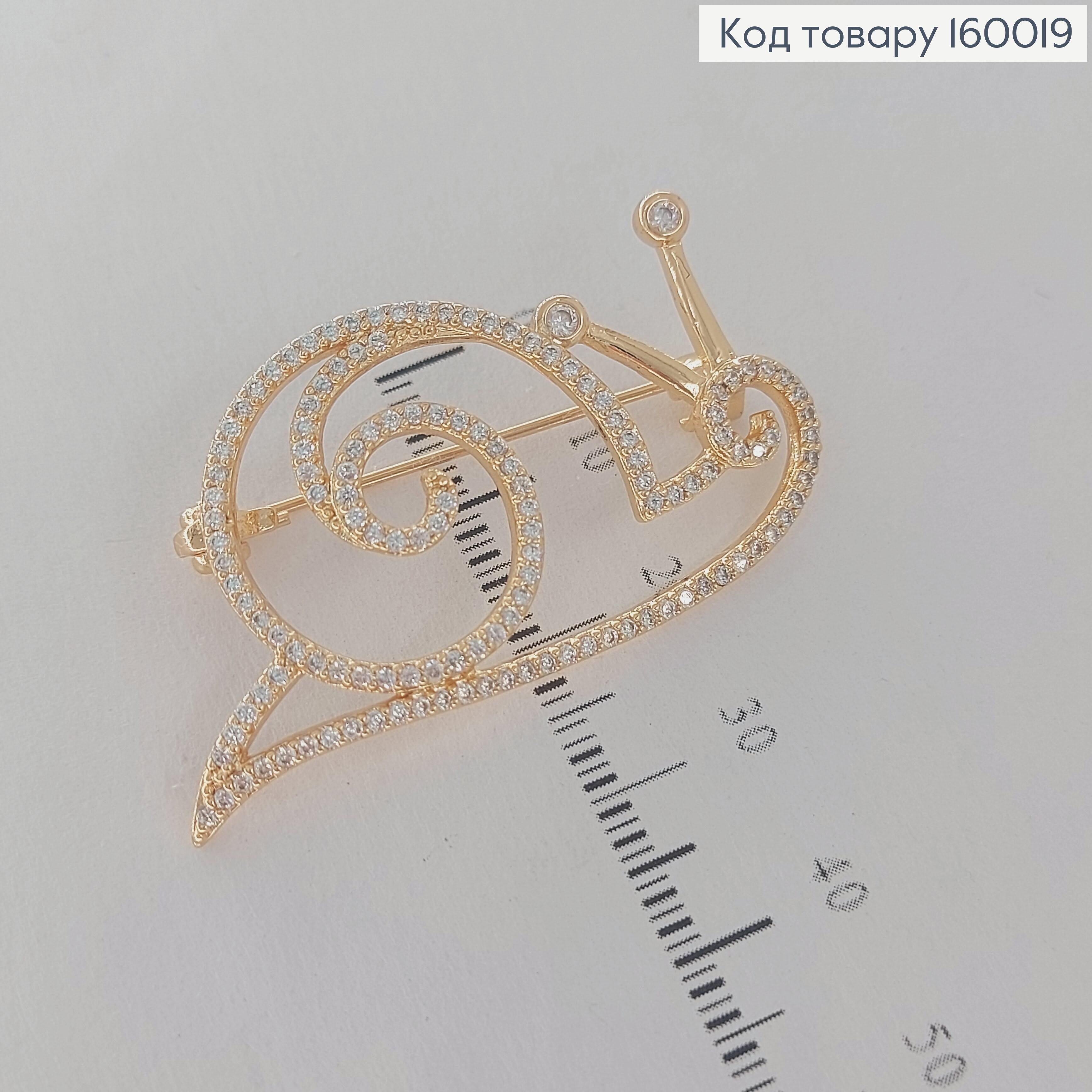 Брошка Равлик   з камніцями медичне золото 18К  Xuping 160019 фото 1