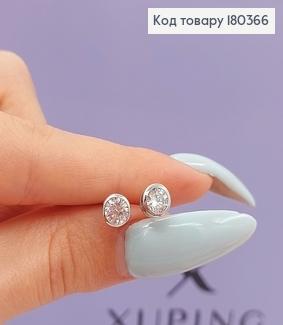 Серьги гвозди с камнем 7 мм родированным медзолото Xuping 180366 фото