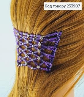 Заколка Монтера для волосся фіолетова 233907 фото