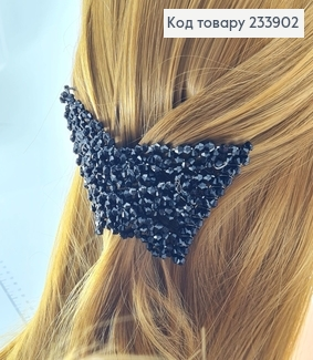 Заколка Монтера для волосся чорна  233902 фото