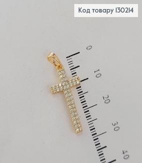 Хрестик  з камінцями в два ряди 2,6х1,2см   медзолото Xuping 18K 130214 фото
