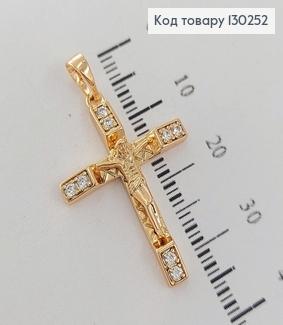 Хрестик  з розп'яттям 2,2 х3 см з камінцями медзолото Xuping 18K 130252 фото