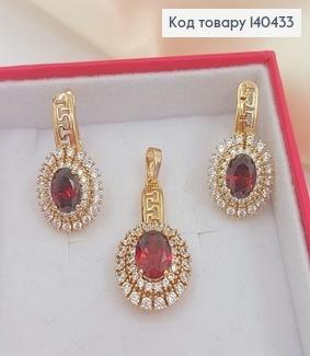 Набор серьги и кулон с красным камнем и камнями Xuping 18K 140433 фото