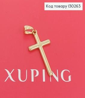Хрестик 1,2х2,3см медзолото Xuping 18K 130263 фото